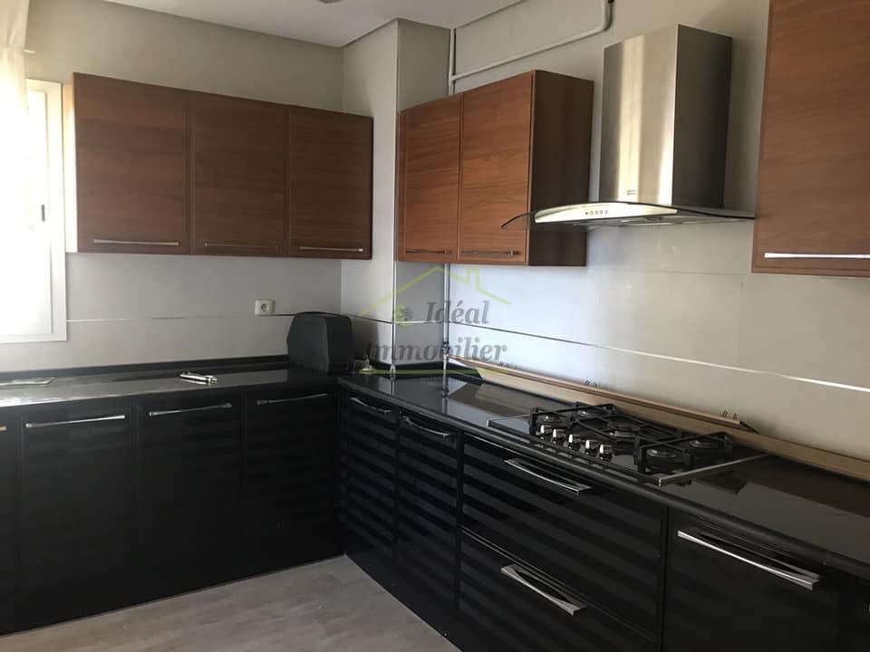 A louer appartement s3 au lac 1